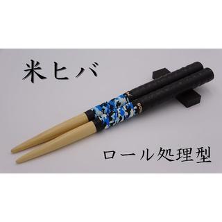 米ヒバ ロール処理型 マイバチ 4【太鼓の達人】(その他)