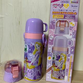 ディズニー(Disney)のラプンツェル☆超軽量 430・470ml 2wayステンレスボトル(水筒)