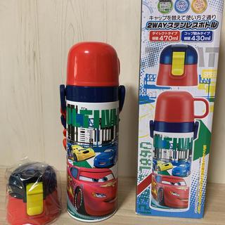 ディズニー(Disney)のカーズ☆超軽量 430・470ml 2wayステンレスボトル(水筒)
