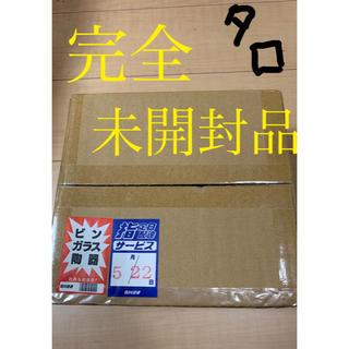 (6/5までみゆ様専用) ブラックマジシャンガール ステンレス 未開封品