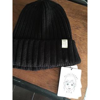 シマムラ(しまむら)のしまむら プチプラのあやの ニット帽新品(ニット帽/ビーニー)