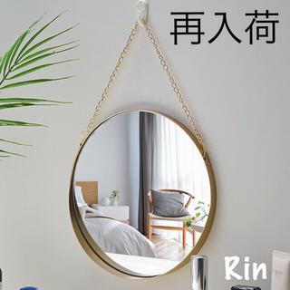 【新品】壁掛けミラー 鏡 サークルミラー アンティーク ゴールド(壁掛けミラー)