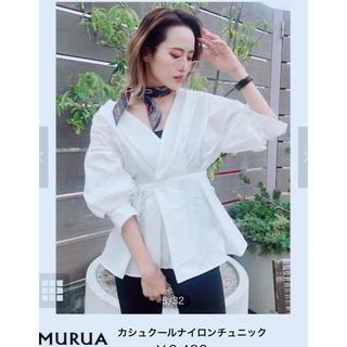 MURUA - MURUA ムルーア  ナイロンカシュクールチュニック