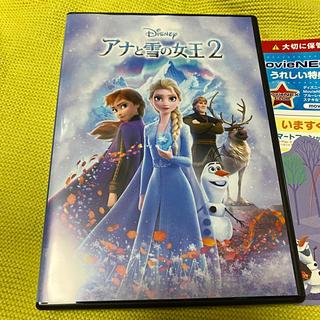 アナと雪の女王2(数量限定) DVD(アニメ)