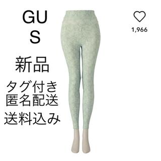 GU - 新品 GU スポーツレギンス (パイソン) S