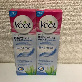 ヴィート 除毛クリーム 敏感肌用 105g 2本セット veet(脱毛/除毛剤)