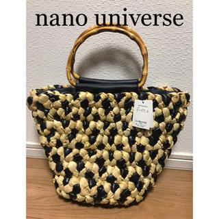 ナノユニバース(nano・universe)の☆nano universe☆ナノユニバース  バンブー籠バッグ(かごバッグ/ストローバッグ)