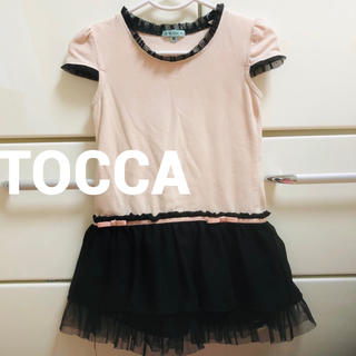 TOCCA - トッカ ワンピース TOCCA  上品  90 送料無料