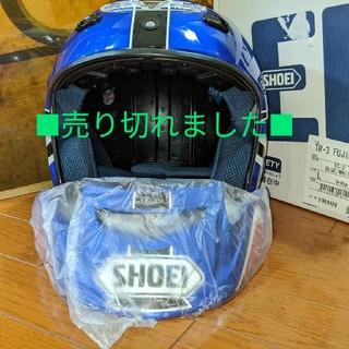 ショウエイシャ(翔泳社)のSHOEI◆TR-3FUJINAMI◆トライアルヘルメット◆希少◆(ヘルメット/シールド)