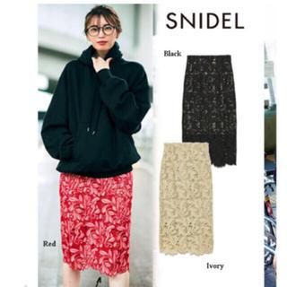 snidel - スナイデル❤︎ レース タイト スカート