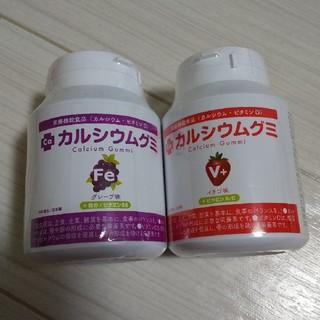 すくすくのっぽくん カルシウムグミサプリ(ビタミン)