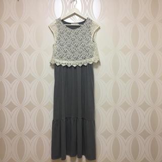 クチュールブローチ(Couture Brooch)のクチュールブローチ♡重ね着風ロングワンピース(ロングワンピース/マキシワンピース)