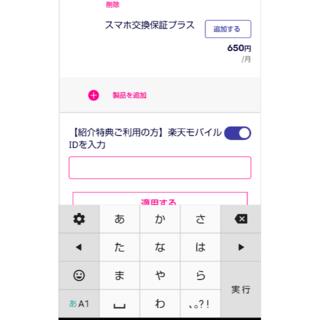 きゃっち123様専用(その他)