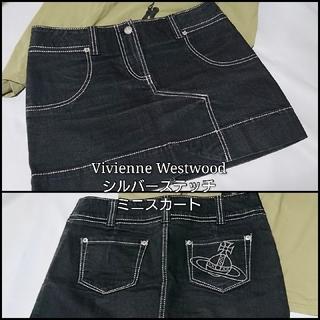Vivienne Westwood - 中古品購入後、当方未使用・Vivienne Westwood ミニスカート