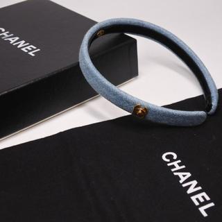シャネル(CHANEL)のCHANEL シャネル デニム 新品同様 ターンロック カチューシャ 正規(カチューシャ)