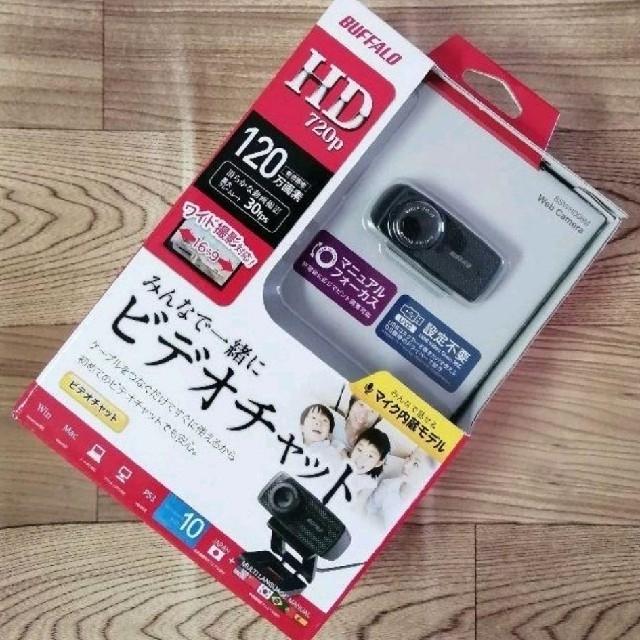 ★7台 iBUFFALO BSWHD06MBK マイク内蔵 ウェブカメラ スマホ/家電/カメラのPC/タブレット(PC周辺機器)の商品写真