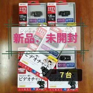 ★7台 iBUFFALO BSWHD06MBK マイク内蔵 ウェブカメラ