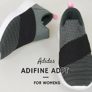 adidas - 限定!進化系スリッポン!アディダス.アディファイン新品スニーカー黒23.5