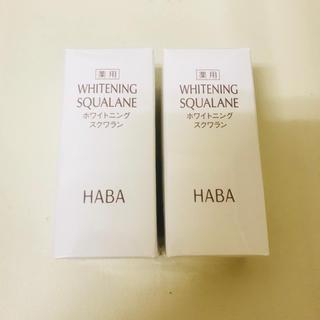 HABA - HABA ホワイトニング スクワラン 30ml×2