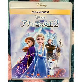 ディズニー(Disney)のアナと雪の女王2 MovieNEX Blu-ray(アニメ)