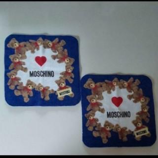 モスキーノ(MOSCHINO)のモスキーノのタオルハンカチ×2枚(ハンカチ)