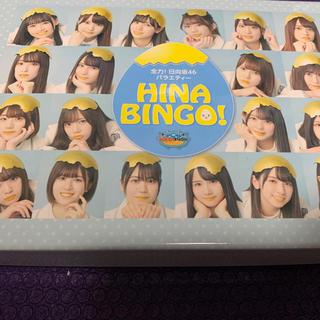 全力!日向坂46バラエティー HINABINGO! Blu-ray BOX Bl