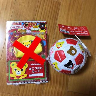 ミキハウス(mikihouse)の非売品 ミキハウス ボール(ボール)