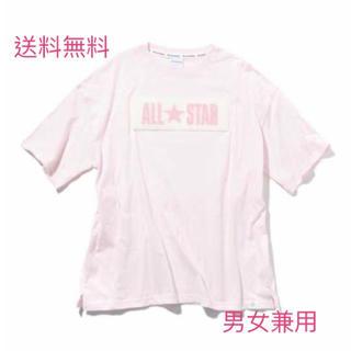 CONVERSE - ALL STAR converse Tシャツ 半袖 男女兼用ユニセックス ピンク