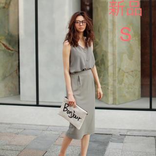 PLST - 新品✨プラステ✨CLASSY.×PLSTコラボセット トップス スカート