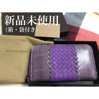 ボッテガヴェネタ(Bottega Veneta)のBottega Veneta  ラウンドファスナー 財布(長財布)