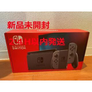 【新品】Nintendo Switch新モデル 任天堂スイッチ本体 グレー
