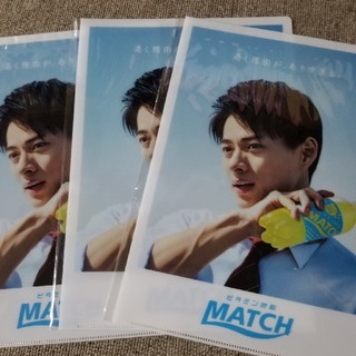 MATCH・平野紫耀・クリアファイル(クリアファイル)
