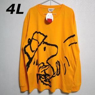 SNOOPY - PEANUTS 新品 4L ウッドストック 黄色 ロンT 長袖