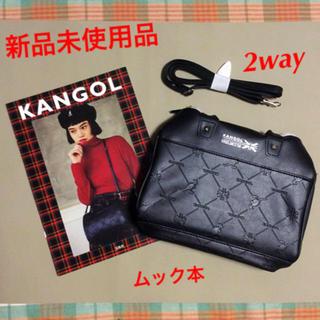カンゴール(KANGOL)の新品未使用品 KANGOL カンゴール 2wayバッグ  ムック本 宝島社(ショルダーバッグ)