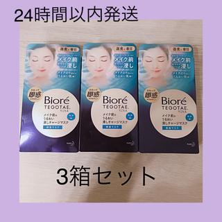 ビオレ(Biore)のビオレ  てごたえ メイク前のうるおい浸しチャージマスク(5枚入)×3箱(パック/フェイスマスク)