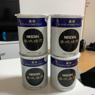 Nestle - ネスカフェ 香味焙煎 レギュラーソリュブルコーヒー