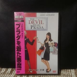 プラダを着た悪魔<特別編> DVD(外国映画)