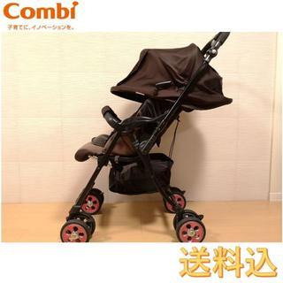 combi - ★洗濯・洗浄済★ combi WL ディアクラッセ オート4キャス XY-500