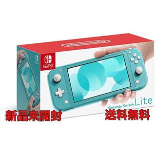 ニンテンドースイッチ(Nintendo Switch)の新品 Nintendo Switch Lite light 本体 ターコイズ(携帯用ゲーム機本体)