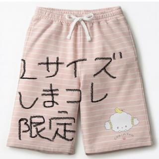 シマムラ(しまむら)のこぎみゅん 服 ファッション オタ活 みゅん活 大きめ しまコレ しまむら(ハーフパンツ)