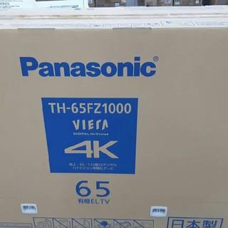 Panasonic - 極美品 6年間長期保証品 パナソニック ビエラ TH-65FZ1000 65V型