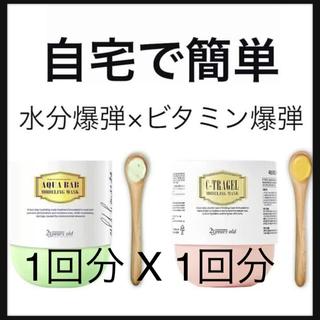 6/2購入【23years old】人気2種類 モデリングマス ク 2回分