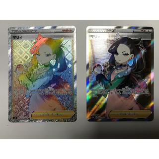 ポケモン(ポケモン)のマリィ hr sr 2枚(カード)