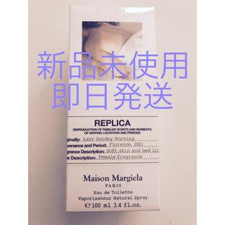 Maison Martin Margiela - メゾン マルジェラ 香水 レプリカ レイジーサンデーモーニング 100ml