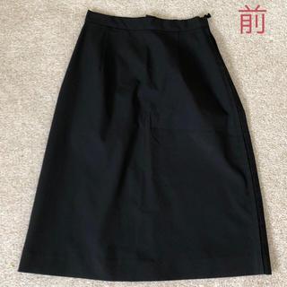 アバハウスドゥヴィネット(Abahouse Devinette)の【Abahouse Devinette】膝丈スカートSサイズ ブラック(ひざ丈スカート)