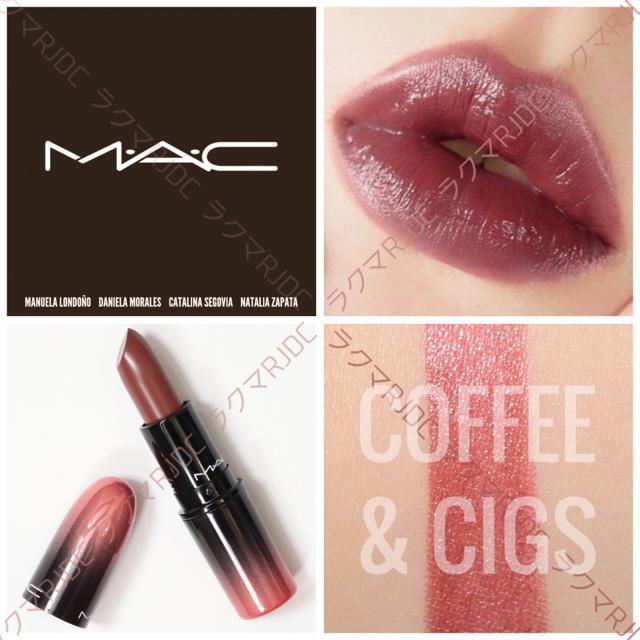 MAC(マック)の【新品箱有】MAC コーヒーアンドシグス ラブミーリップスティック グレーモカ♡ コスメ/美容のベースメイク/化粧品(口紅)の商品写真