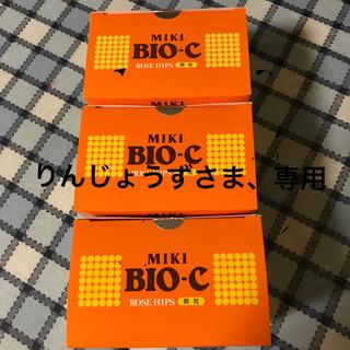 ミキプルーン☆りんじょうずさま専用バイオC3箱(ビタミン)