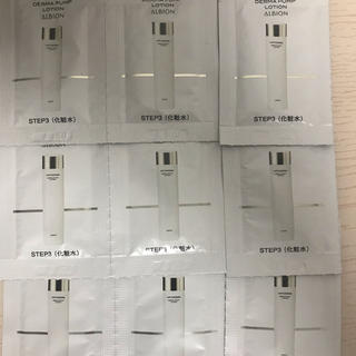 アルビオン(ALBION)のアルビオン アンフィネス ダーマ パンフ ローション化粧水(化粧水/ローション)