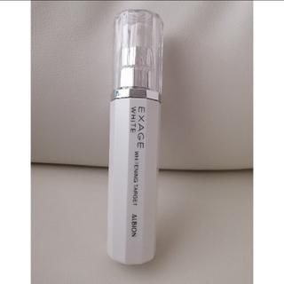アルビオン(ALBION)の新品 未開封 エクサージュホワイト ホワイトニングターゲット  (美容液)