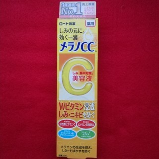 ロート製薬 - メラノCC しみ 集中対策 美容液  20ml